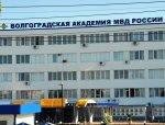 В Волгограде еще на одного курсанта академии МВД за побои возбудили уголовное дело