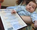 Что нужно для получения сертификата на материнский (семейный) капитал