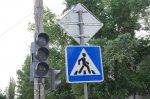 Скоро загорятся светофоры на перекрестке около Дворца спорта по улице Российской