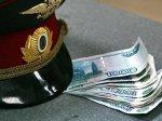 В Краснодарском крае, полицейского попавшегося на получение взятки уволили