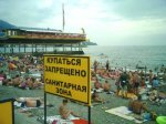 Жителям Краснодара в этом году запретили купаться во всех водоемах города