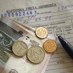 В Ростовской области плата за коммунальные услуги для населения вырастет на 12%