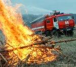 На всей территории ЮФО созданы мобильные группы пожаротушения