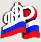 Видеоприем работодателей Тацинского района Ростовской области