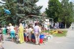 Праздник на площади Театральной в честь Дня независимости России