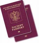В Краснодарском крае с начала 2013 года оформлено более 91 тыс загранпаспортов