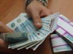 В Волгограде предприимчивый директор фирмы обманул банк на 200 миллионов