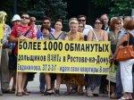 В Ростове обманутые дольщики грозятся помешать осенним выборам в Заксобрание