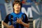 Новым игроком Ростова  стал южнокорейский форвард Ю Бен Су