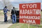 волгоградские власти закрыли границу с Саратовской областью из-за АЧС