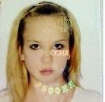 В Астрахани пропала 17-летняя выпускница школы