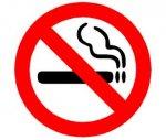 Информирует Роспотребнадзор: еще раз о вреде табакокурения