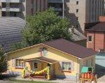 В Ростове открыли первый мобильный детский сад