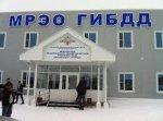 МОГТОРы Ростовской области  ждёт очередное преобразование