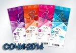 Осенью возобновится продажа билетов  на Олимпиаду в Сочи
