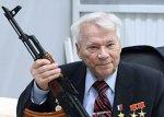 Конструктора Калашникова приняли в почетные казаки Кубани