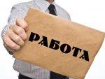 Работодатели Краснодара и Сочи  готовы предложить выпускникам вузов наиболее высокую заработную плату в ЮФО и СКФО