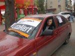 """Водитель, насмерть сбившего волонтёра """"Лиза Алерт"""", отделался, лишением прав на полтора года"""