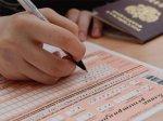 Около 200 школьников Ростовской области не сдали ЕГЭ по русскому и математике