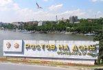 Мэр Ростова утвердил план мероприятий по подготовке к проведению празднования Дня города