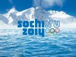 На Олимпиаду в Сочи  поедут 13 кубанских спортсменов