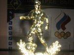 Календарь первенства Ростовской области по футболу среди команд первой лиги 2013 года  (зона