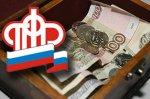 В ОПФР по Ростовской области поступило 31, 4 млрд. рублей страховых взносов в I полугодии  2013 года