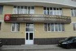 В Ростовской области начальник участковых пытался крышевать местных бизнесменов