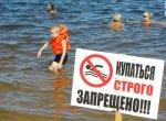 В реке Кубань можно подхватить сибирскую язву и менингит