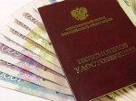 Специалисты ПФР Ростовской области ждут на прием в 2013 году граждан, уходящих на пенсию в 2014 году