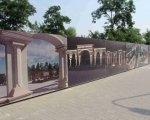В Волгограде запретили строительство парка Баку