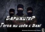Молодёжный антинаркотический спецназ провел рейд на улицах Ростова
