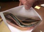 Cотрудника налоговой инспекции Краснодар подозревают в вымогании взятки в 600 тыс. рублей