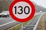 В России с 6 августа позволят увеличивать скорость на дорогах до 130 км/ч
