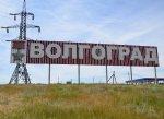Губернатор Волгоградской области потребовал принять необходимые меры для улучшения лекарственного снабжения льготников