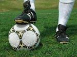 В сентябре в Волгограде пройдут матчи первенства Европы по футболу среди юношей