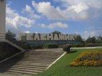 Администрацию Геленджика оштрафовали за прошлогоднее наводнение