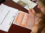 Ейский района занял первое место в Краснодарском крае по итогам ЕГЭ 2013 года