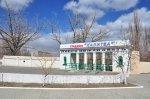 В Белой Калитве задержан лжетеррорист, сообщивший о бомбе во Дворце спорта