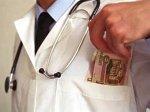 В Волгоградской области врачу за взятку в 600 рублей грозит до семи лет колонии