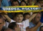 Ростов разгромил нижегородскую Волгу со счетом 4-0
