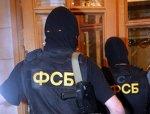 Сотрудники ФСБ Краснодарского края выявили махинацию на 65 млн рублей