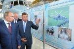 Владимир Путин выделит 36 млрд рублей  производителям гражданских вертолетов