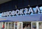 Главный и пригородный автовокзалы Ростова планируют перенести