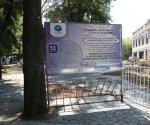 В Краснодаре в следующем году появится колесо обозрения в 52 метра
