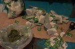 Волгоградка передала любимому в колонию коноплю под видом зеленого чая