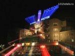 Как быстро забронировать гостиницу в Ростове-на-Дону