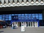 Ростовчане  собирают подписи для пересмотра решения о выносе автовокзалов за город
