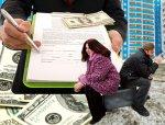 Ростовское риелтерское агентство обмануло 45 человек, желавших снять квартиру