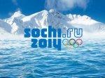 Указ президента РФ ограничил въезд в город и запретил митинги во время Олимпиады 2014